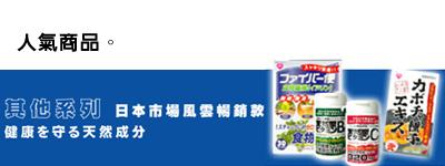 宇勝淺山 AFC 基底系列