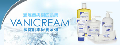 Vanicream 薇霓肌本