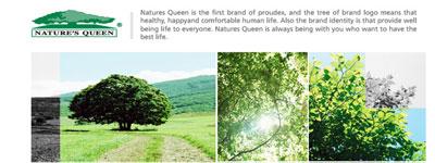 Nature's Queen 澳洲保健