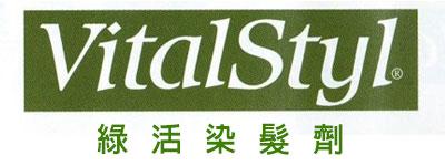 VitalStyle 綠活染髮劑