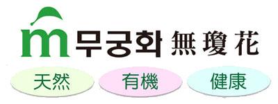 韓國無瓊花牙膏系列