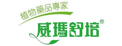 德國舒培藥廠 新律寧山楂精華