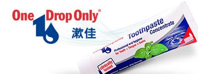 One Drop Only 德國漱佳