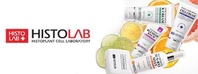 HISTOLAB 皮膚醫學保養系列