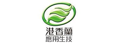 港香蘭生技 成長營養補給系列