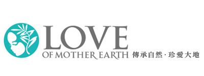 大地之愛 身體保養系列