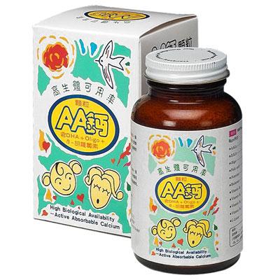 AA鈣杏懋 孩童AA鈣顆粒