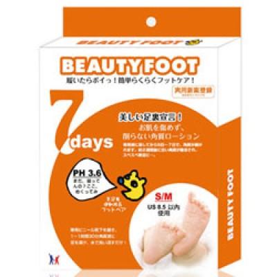日本Beauty Foot 7天神奇煥膚足膜