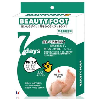 日本Beauty Foot 7天神奇煥膚足膜(加大尺碼)