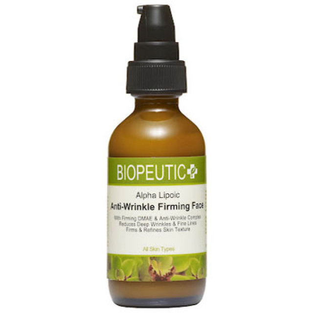 Biopeutic葆療美 硫辛酸除皺緊緻乳 2oz(送葆療美試用包*5包)