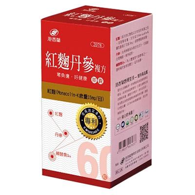 港香蘭 紅麴丹參複方膠囊(60粒)