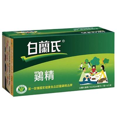 白蘭氏 傳統雞精(8瓶裝*2盒)