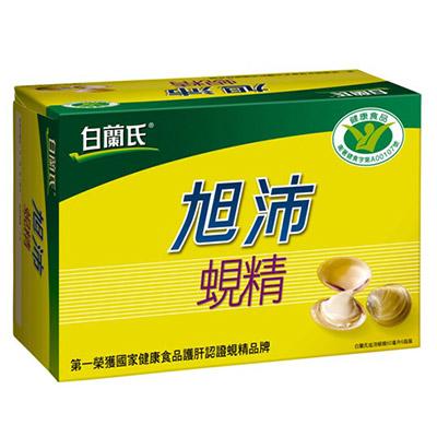 白蘭氏 旭沛蜆精(6瓶裝*2盒)