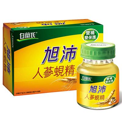 白蘭氏 旭沛人蔘蜆精(6瓶裝*2盒)