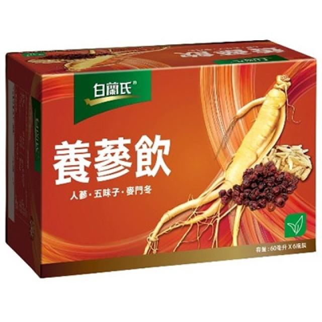 白蘭氏 養蔘飲(6瓶裝*2盒)