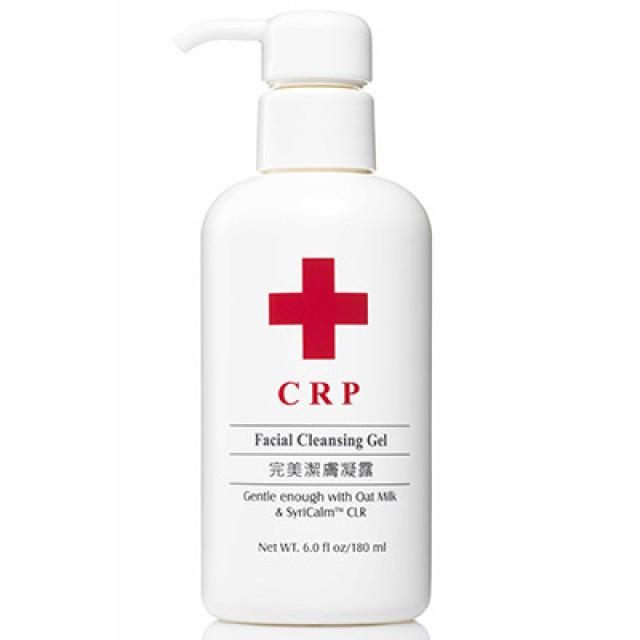 CRP 完美潔膚凝露