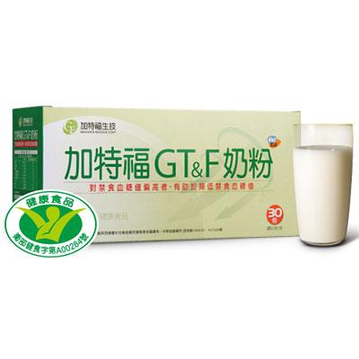 GTF加特福 奶粉