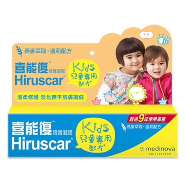 Hiruscar 喜能復修護凝膠(兒童專用配方) 20g