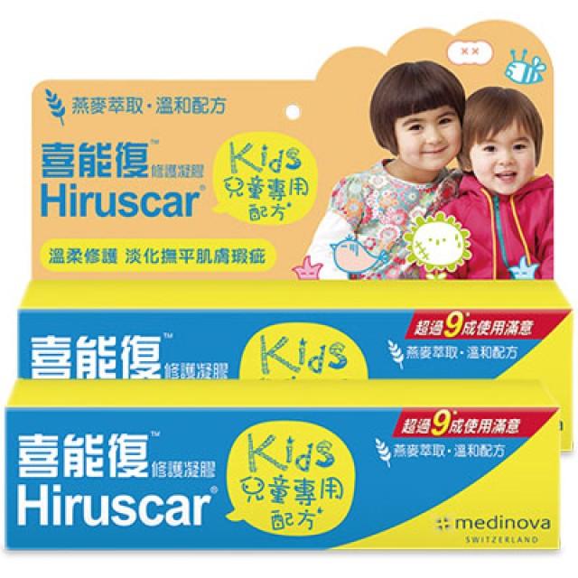 Hiruscar 喜能復修護凝膠二入組(兒童專用配方) 20g*2