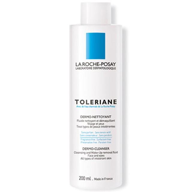 理膚寶水 多容安清潔卸粧乳液 200ml(送理膚體驗包3包)