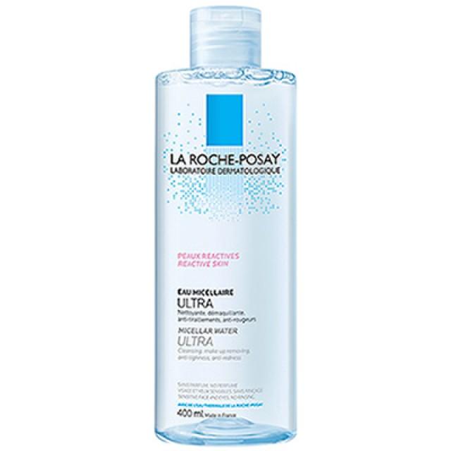 理膚寶水 舒緩保濕卸妝潔膚水