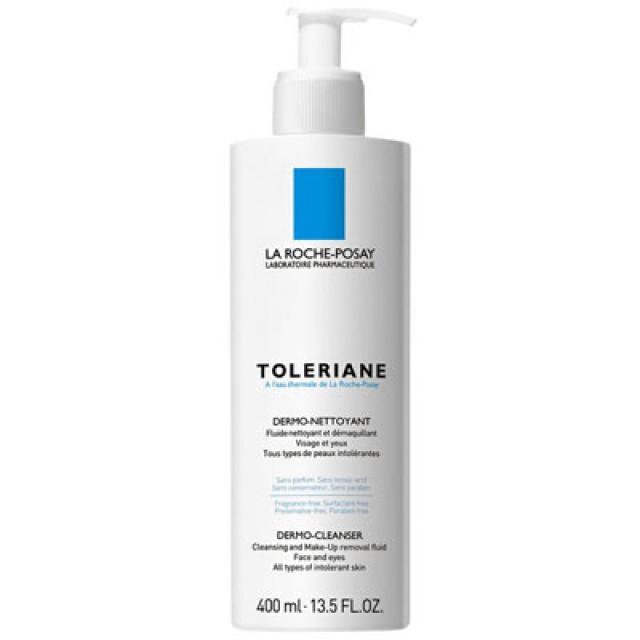 理膚寶水 多容安清潔卸粧乳液 400ml(送理膚體驗包3包)
