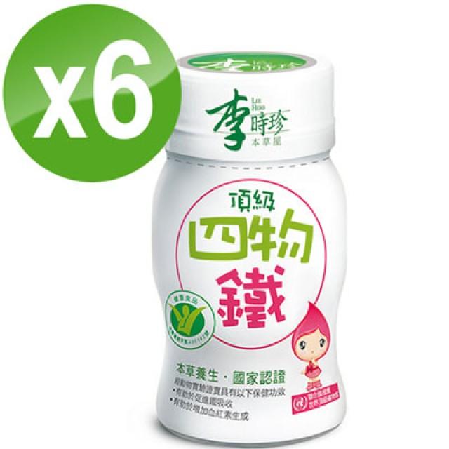 李時珍 頂級四物鐵 6入(6入/盒)