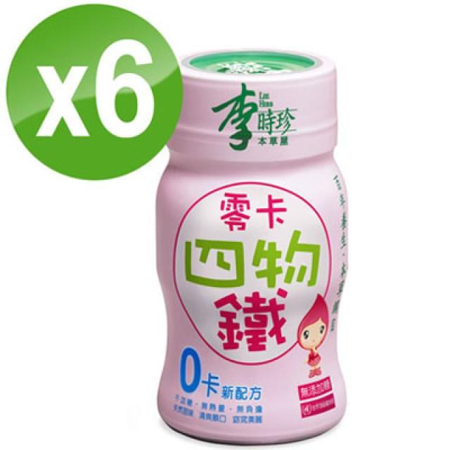 李時珍 零卡四物鐵 6入(6入/盒)