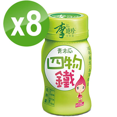 李時珍 青木瓜四物鐵 8入(6+2特惠盒)