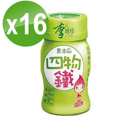 李時珍 青木瓜四物鐵 16入(二盒特惠盒)