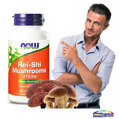 NOW健而婷 雙效靈芝/蘑菇(100顆/瓶)