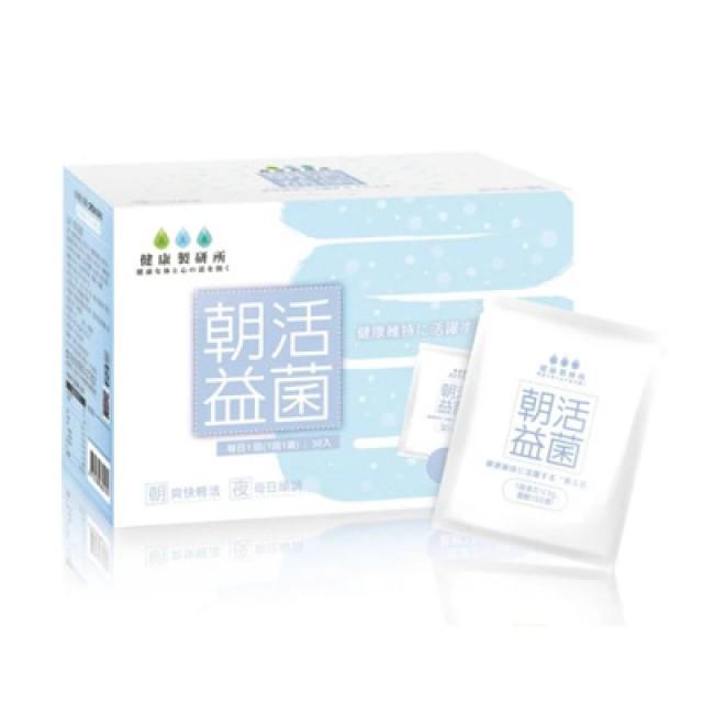 Niji's Diet日機生技 朝活益菌30入