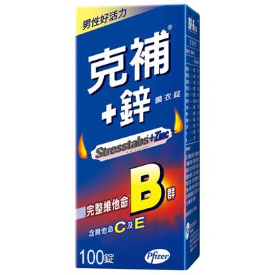 Stresstabs 克補+鋅膜衣錠(100錠)