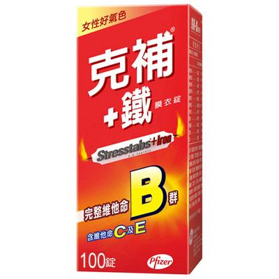 Stresstabs 克補+鐵膜衣錠(100錠)