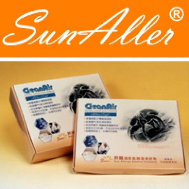 SunAller昇陽 100%聚酯編織枕頭套
