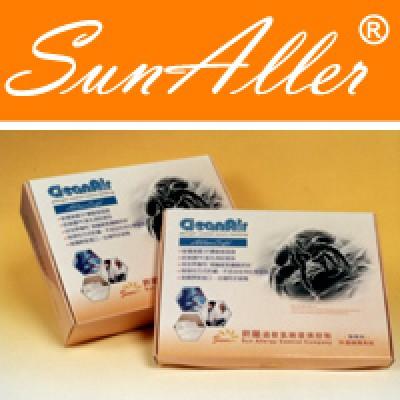 SunAller昇陽 100%聚酯編織床墊套(加贈枕頭套)