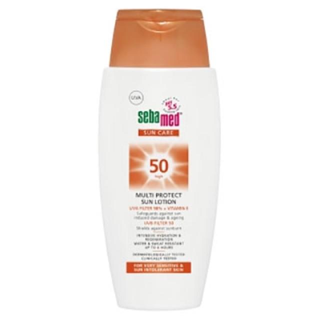 sebamed施巴 防曬保濕乳液SPF50