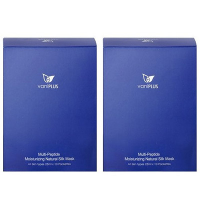 VaniPLUS薇霓進階 三效安瓶絲膜2盒組