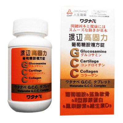 人生製藥 渡邊高固力葡萄糖胺複方錠(8折優惠)