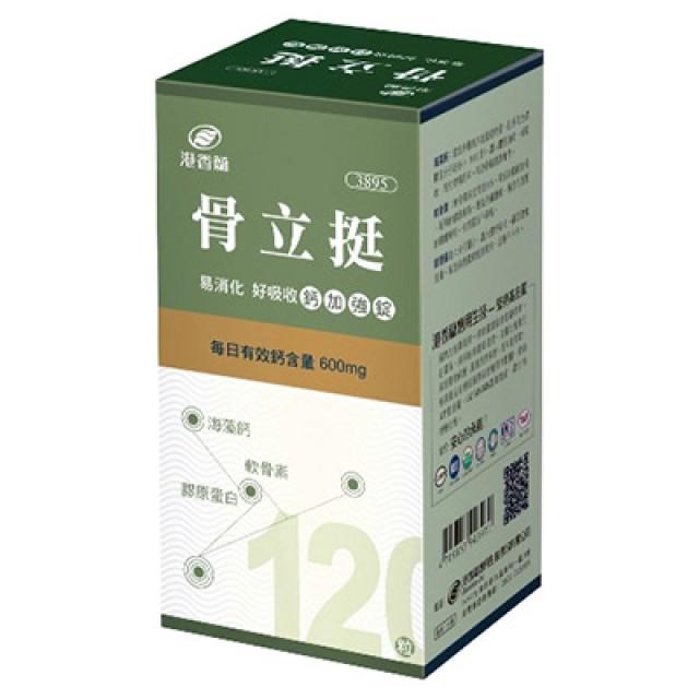 港香蘭 骨立挺錠(120粒)