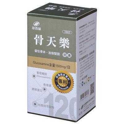 港香蘭 骨天樂膠囊(120粒)