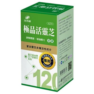 港香蘭 極品活靈芝膠囊(120粒)