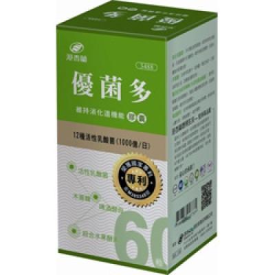 港香蘭 優菌多膠囊(60粒)