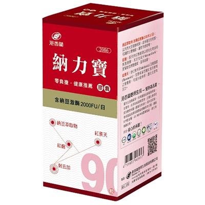 港香蘭 納力寶膠囊(90粒)