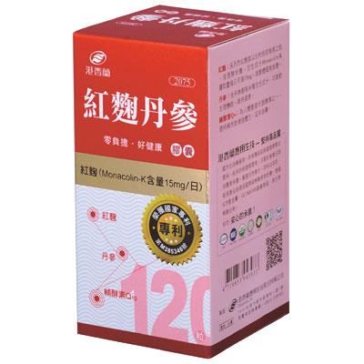港香蘭 紅麴丹參膠囊(120粒)