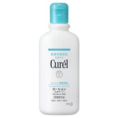 Curel珂潤 潤浸保濕身體乳液
