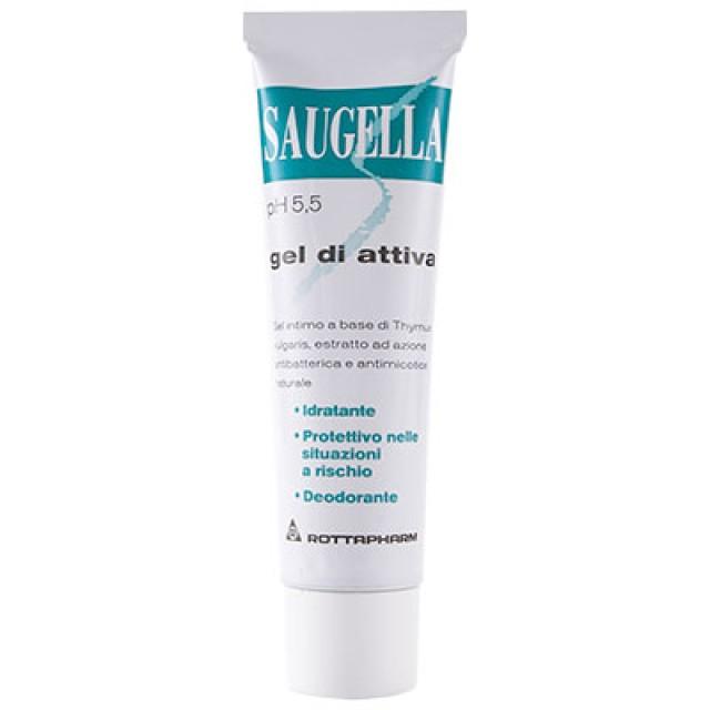 Saugella賽吉兒 高效修護保濕凝膠(加強型)
