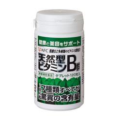 AFC宇勝淺山 天然B群錠狀食品