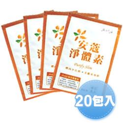 Ankh安蔻 淨體素每日健康包20包(3錠裝)