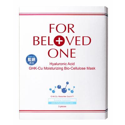 宠爱之名 三分子玻尿酸蓝铜保湿生物纤维面膜(3片/盒)